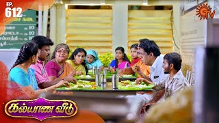 Kalyana Veedu - Episode 612 | 11 August 2020 | Sun TV Serial | Tamil Serial