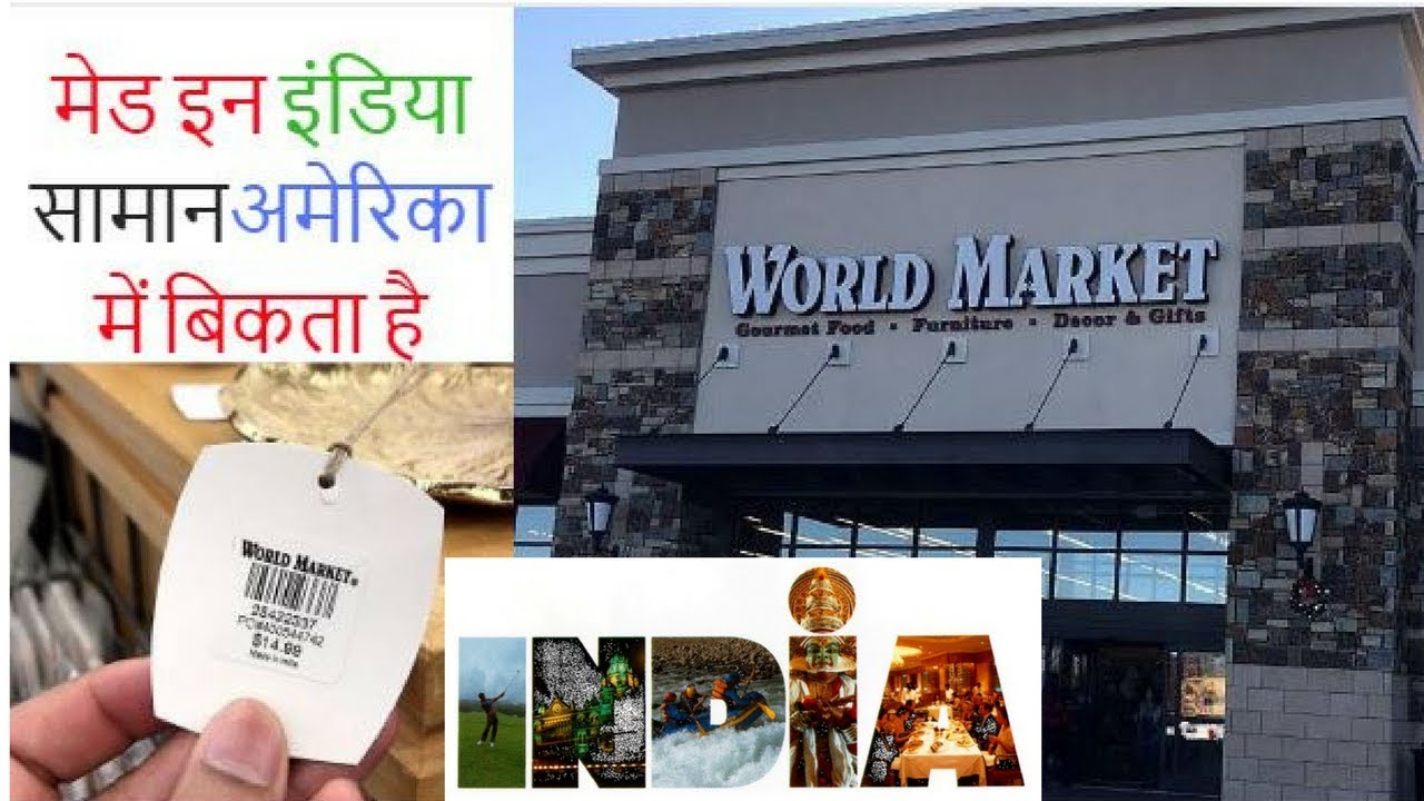 b0c85f4c7c Made in India products getting sold in USA| World Market vlog in Hindi