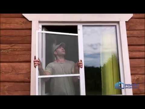 Как правильно вставить москитную сетку в пластиковое окно видео