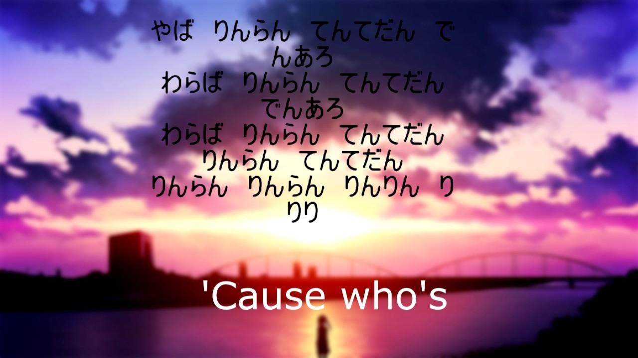 hatsune miku ievan polkka lyrics english