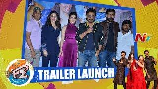 F2 Movie Trailer Launch | Venkatesh | Tamannaah | Mehreen | Varun Tej | NTV