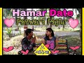 Hamar Date 2 | हमर डेट 2 | Chhattisgarhi Comedy Video