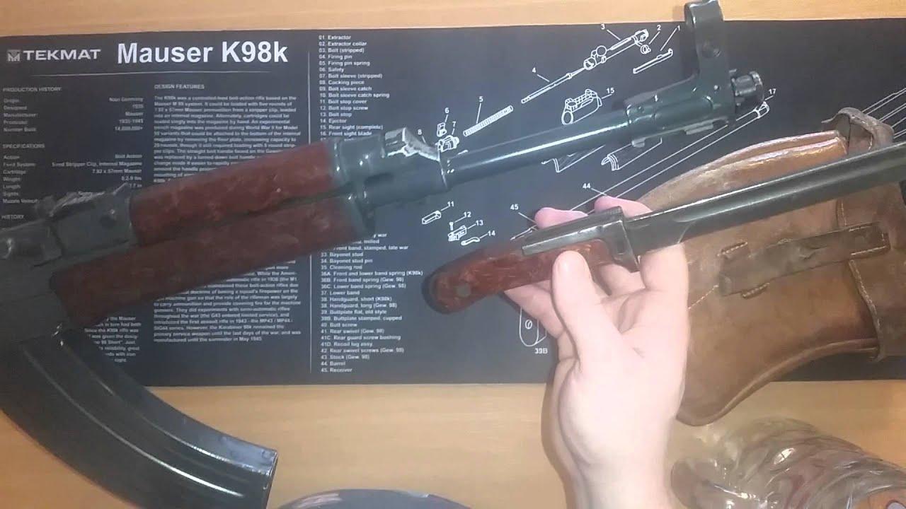 Deactivated vz58 rifle