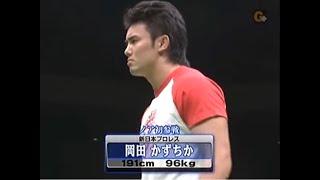 NOAH - Kazuchika Okada & Hiroyoshi Tenzan vs Kenta Kobashi & Akihiko Ito