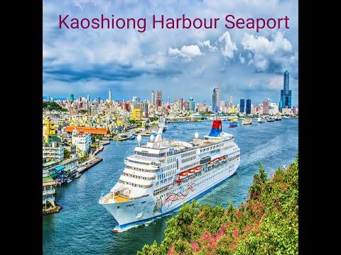 Kaoshiong Harbour Seaport | Taiwan