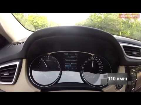 Nissan X-Trail 1.6 dCi - реальный расход топлива