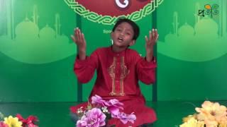 আল্লাহ তুমি কত সুন্দর-আফ্রিদি আজিজ