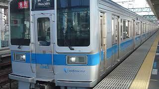 小田急1000形+3000形急行「新宿行き」向ヶ丘遊園駅発車
