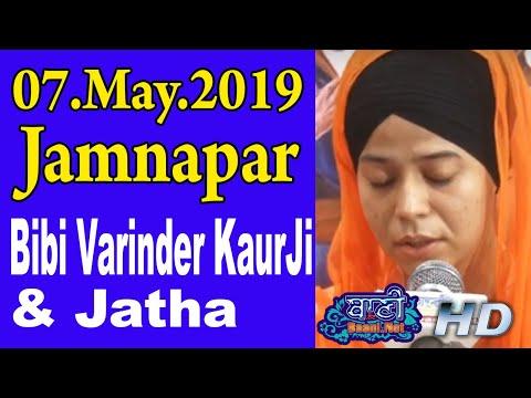 Bibi-Varinder-Kaurji-Amp-Jatha-07-May-2019-Jamnapar