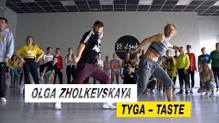 Tyga - Taste   Choreography by Olga Zholkevskaya   D.Side Dance Studio