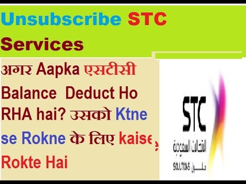 Stc Unsubscribe Services - Stop Automatically Balance Cutting From Your Sim Card -How To Stop
