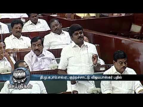 Health Minister Vijayabhaskar scold DMK MLA - Dinamalar June 21st 2016