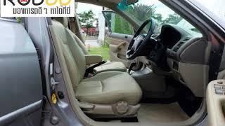 รถดีดี : 2002 HONDA CIVIC, 1.7 VTi (ABS/ABG/LEAT) โฉม DIMENTION