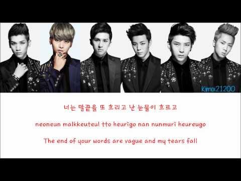 VIXX - On and On (다칠 준비가 돼 있어) [Hangul/Romanization/English] Color & Picture Coded HD