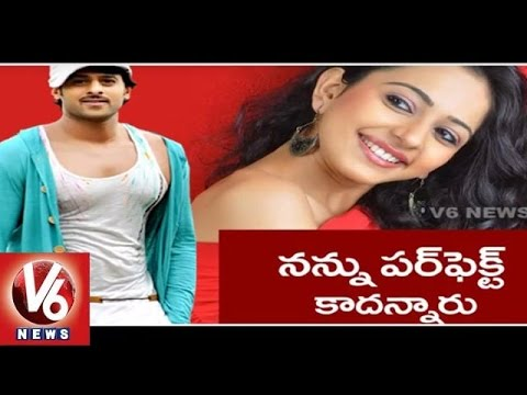 Thumbnail: Director Dasaradh Rejected Rakul Preet Singh for Prabhas's Mr. Perfect Movie - Tollywood Gossips