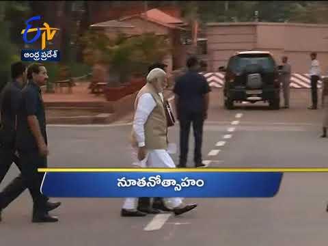 5 PM | Ghantaravam | News Headlines | 24th May 2019 | ETV Andhra Pradesh