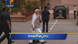 5 PM   Ghantaravam   News Headlines   24th May 2019   ETV Andhra Pradesh