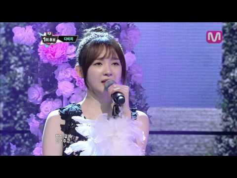 다비치_녹는 중 (Be Warmed by Davichi@Mcountdown 2013.4.18)