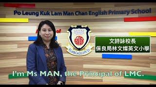 Publication Date: 2020-04-20 | Video Title: Principal Ms MAN's Moral S