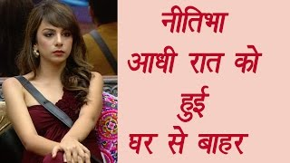 Bigg Boss 10: Nitibha gets EVICTED in midnight eviction | FilmiBeat