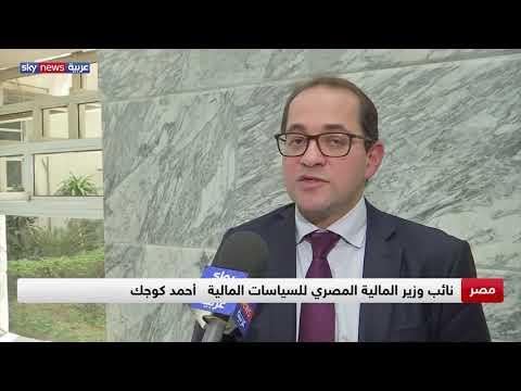 مصر.. زيادة تدفقات النقد الأجنبي تعزز ارتفاعات الجنيه  - 17:02-2020 / 1 / 22