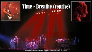 Pink Floyd - Time - Breathe (Reprise) 1972-03-13