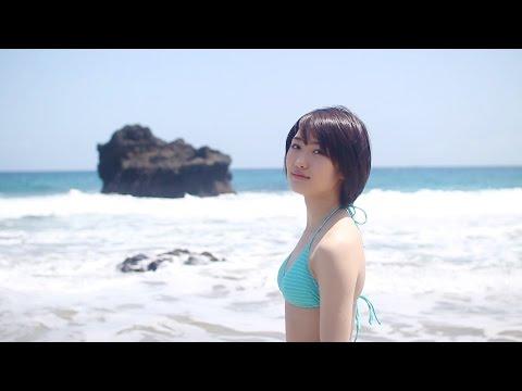 工藤遥 Blu-ray 「春夏-Haruka-」ダイジェスト