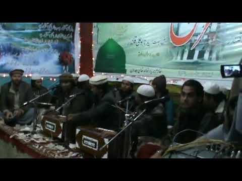 Download Ashiq Na Shudi Farsi Kalam - Inam Ullah Saeed Ullah Qawwal - Ashiq na shudi jalwa-e-JANA che shanasi