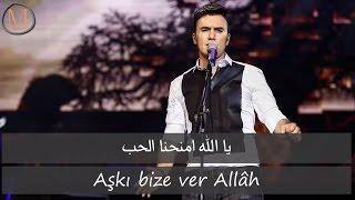 مصطفى جيجلي - كل شيء يأتي ويزول مترجمة Mustafa Ceceli - Hepsi Gelir Geçer