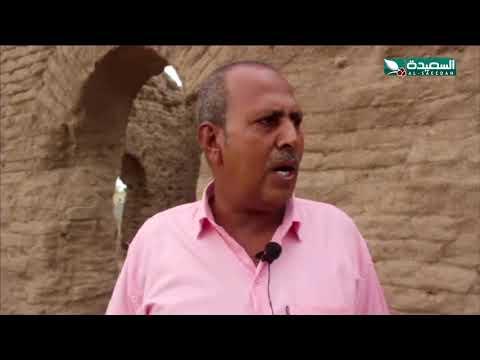 دار العرائس إرث حميري وتاريخ يتعرض للاندثار في العند بلحج