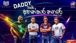 Ahankara Nagare Live Cover - Daddy @ Explosion, Galle Thumbnail