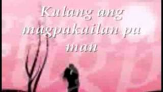 ikaw by martin nievera instrumental w/ lyrics