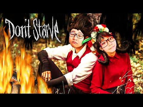 Don&39;t Starve Together: CÙNG VỢ SINH TỒN TRONG RỪNG THẲM !!! Thân trai là SƯỚNG anh em ạ =)))