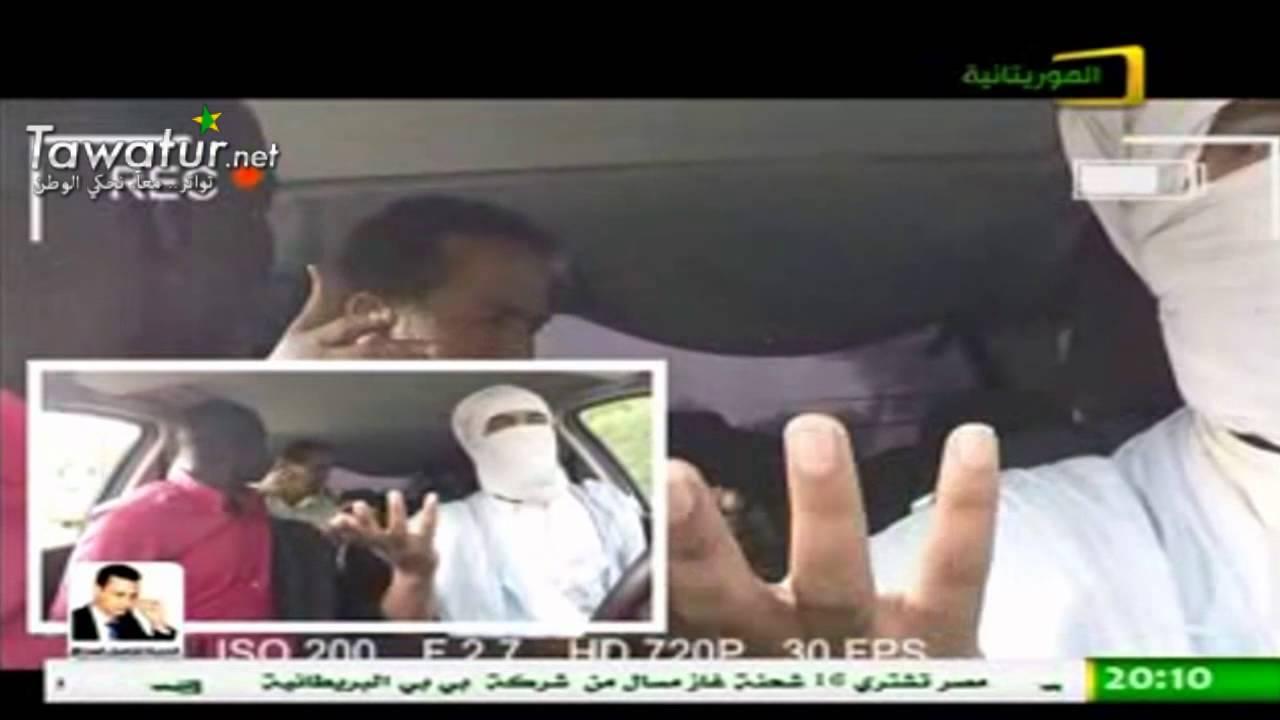تاكسي2 - محمد ددَّه