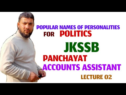 POPULAR NAMES OF PERSONALITIES FOR JKSSB PANCHAYAT  ACCOUNTS ASSISTANT BY WAFFA AIJAZ....LECTURE  02