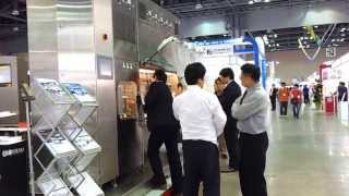 국제의약품전 KOREA PHARM International Pharmaceutical Ingredient Exhibition