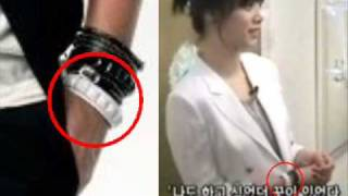 Lee Min Ho and Goo Hye Sun(real couple?)