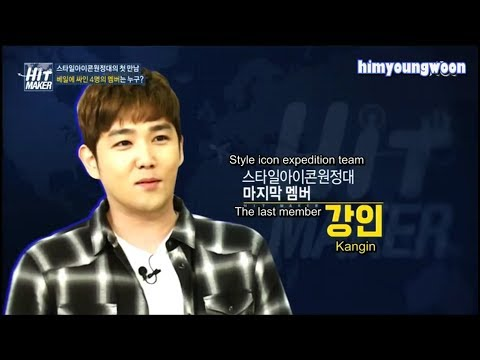 [ENG SUB] 160506 Hit Maker 히트메이커 ep 1 with Kangin, Jung Joonyoung, Jung Jinwoon, Lee Chulwoo