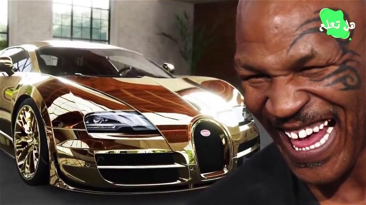 ماذا ستفعل إذا كان معك 400 مليون دولار تخيل أن هذا الشخص بددها كلها!!!