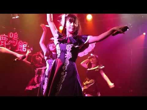 FUTURE SCENE MAKER / le biglemoi (目黒鹿鳴館 2017/11/17)