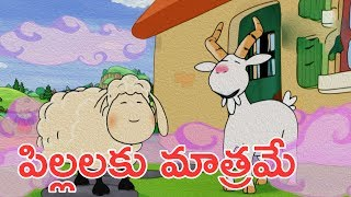 Most Popular Cartoon Episodes in Telugu || Educational Scenes Again For Children #20