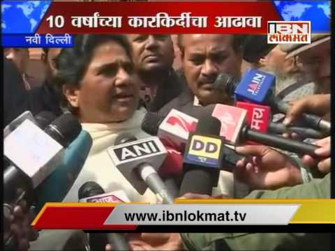 Mayavati on Interim Budget 2014 15