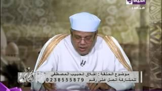 حكم الجمع بين الصلوات بسبب العمل.. فيديو
