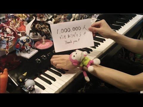 【ピアノ】100万記念メドレーを弾いてみた(