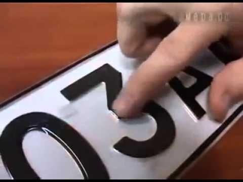 autocollant Plaque d'immatriculation anti radars, Lettres et chiffres info ou intox !? Sticker