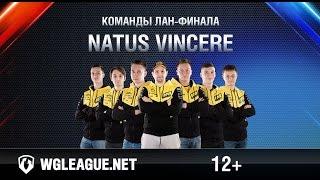 Интервью команды Natus Vincere