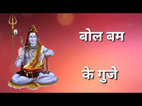 Bhojpuri mahakal whatsapp status video. Sawan me beautiful lagela osm status