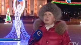 видео Новый год в Белоруссии с программой