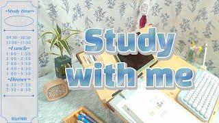 20.09.15(화) ✏ 11시간 30분 study w…