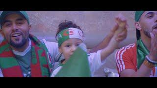 Bilal Sghir Cheb Reda Rym Hakiki et Oussama Belatoui (Algerie Mi Amor) Clip Officiel Studio 31
